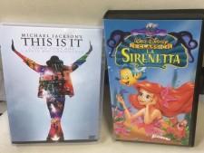 Dvd e videocassette usati a Treviso
